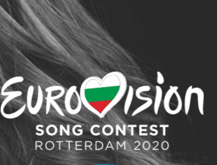 Eurovision 2020: Ανακοινώθηκε! Αυτός είναι ο ξανθός... άγγελος που θα τραγουδήσει για την Βουλγαρία! Είναι μόνο 22 χρονών!