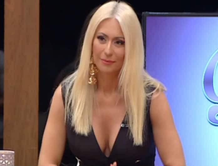 Μαρία Μπακοδήμου: