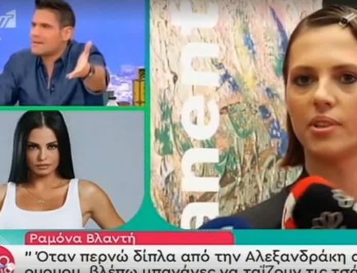 Ραμόνα Βλαντή: «Έκραξε» δημόσια την Αλεξανδράκη! «Οι τσάντες της κάνουν ''ου'' από τις μπανάνες που τις ταΐζει»!