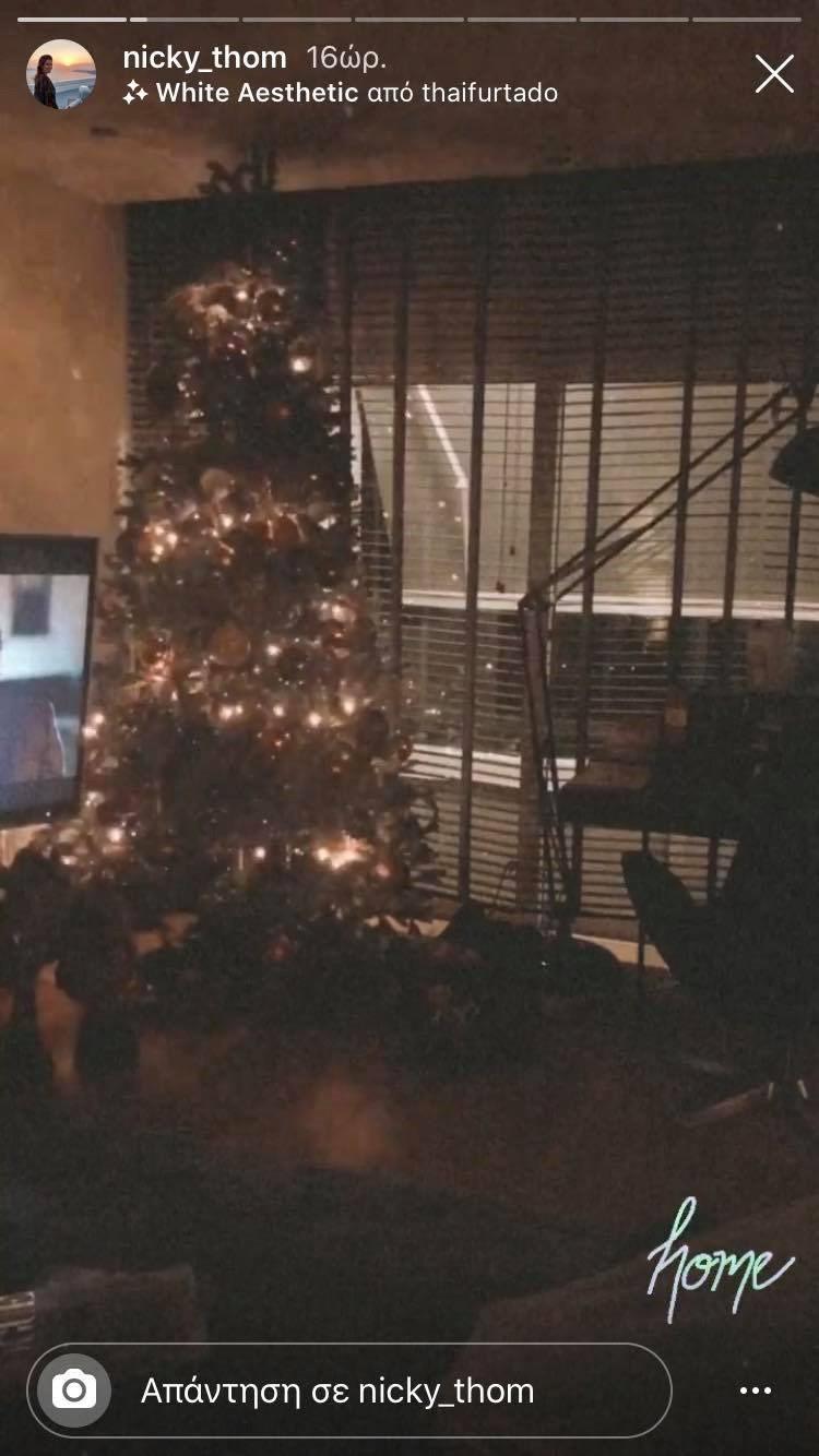 Νίκη Θωμοπούλου δέντρο