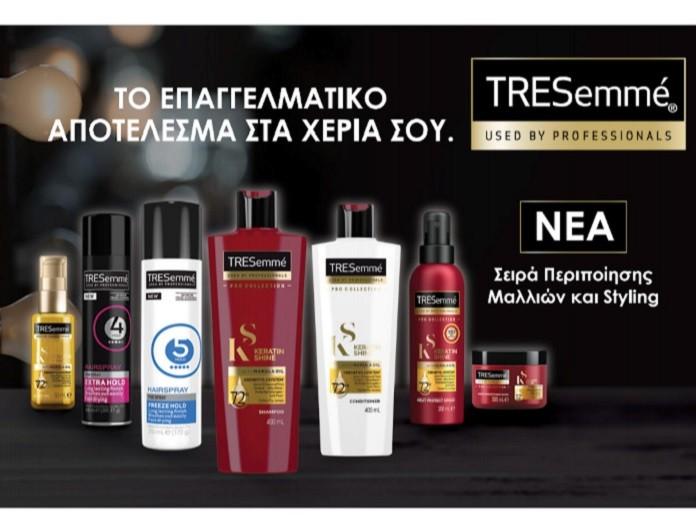 TRESemmé... από την εβδομάδα μόδας της Νέας Υόρκης στην Ελλάδα!