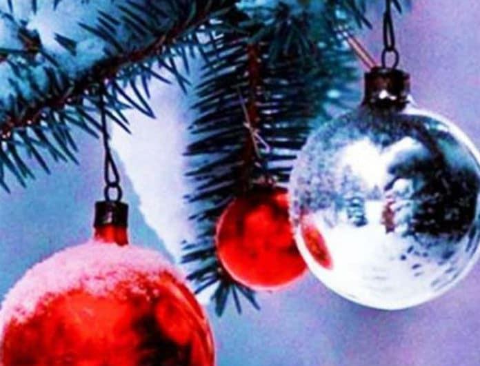 Δώρο Χριστουγέννων 2019: Πότε θα το πάρετε και πως θα το υπολογίσετε;