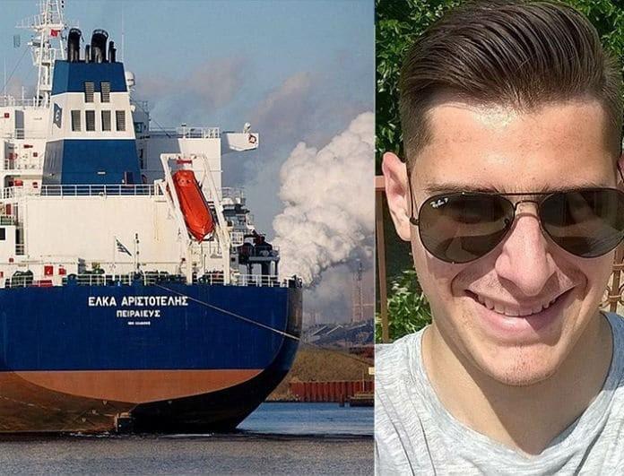 Πειρατεία στο Τόγκο: Συγκίνηση προκαλούν τα πρώτα λόγια του Έλληνα ναυτικού στον πατέρα του!