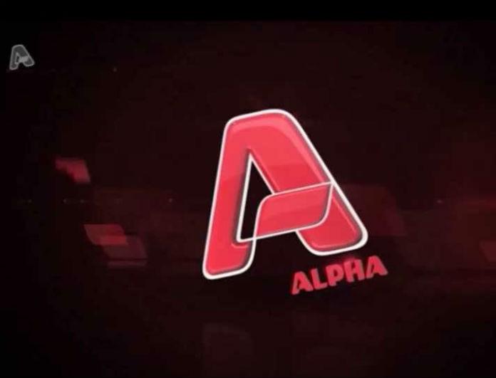 ALPHA: Είχε κοπεί και επιστρέφει στο πρόγραμμα μετά την Ελένη Μενεγάκη! Θα σπάσει τα κοντέρ της τηλεθέασης!