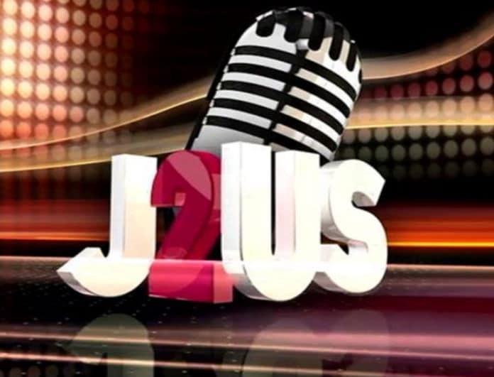 Just The Two Of Us: Ανακοινώθηκε ο νέος κριτής του show! Δεν θα πιστέψετε ποιος είναι!