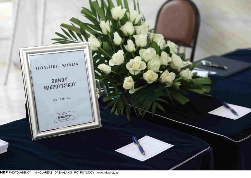 Κηδεία Θάνου Μικρούτσικου λουλούδια