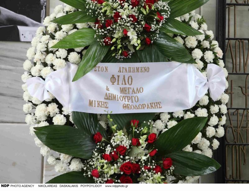 Κηδεία Θάνου Μικρούτσικου στέφανα