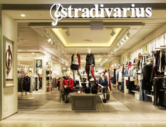 Stradivarius: Αυτό το τζιν είναι η τελευταία λέξη της μόδας! Είναι τύπου