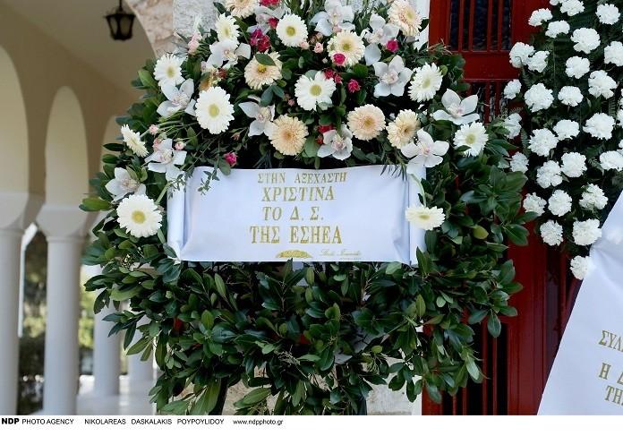 Χριστίνα Λυκιαρδοπούλου κηδεία