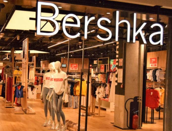 Bershka: Αυτό το τσαντάκι