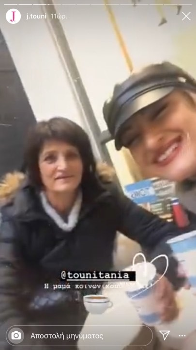 Ιωάννα Τούνη μαμά