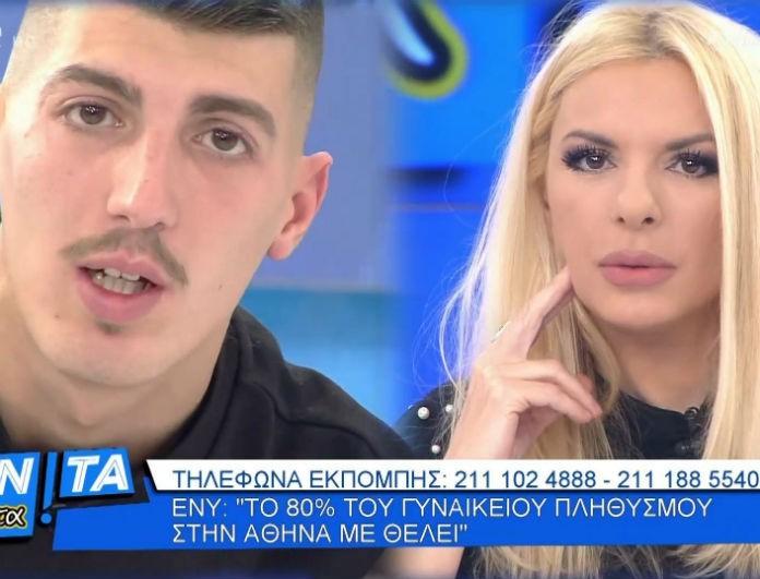 Αννίτα Πάνια: Όλοι στο πλατό του OPEN κοιτούσαν το δαχτυλίδι της! Βίντεο από την εκπομπή της! Εσύ το παρατήρησες;