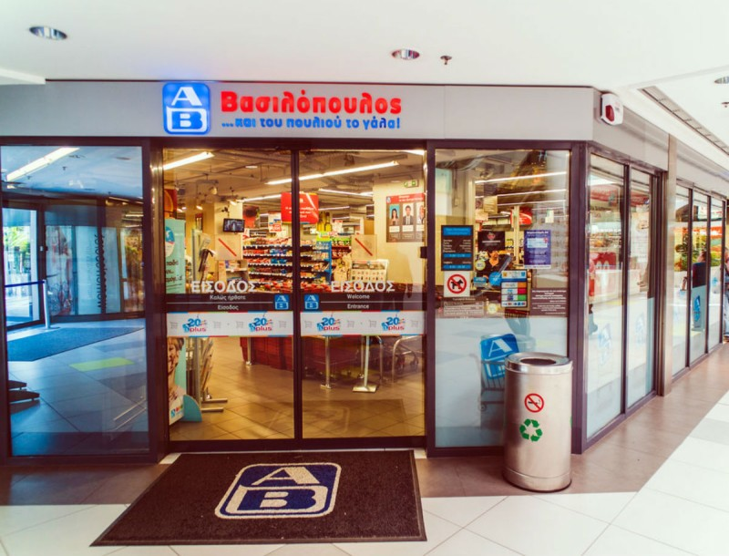 Ξεπουλάει ο ΑΒ Βασιλόπουλος - Πτώση τιμών σε καφέ, σοκολάτες και αυγά