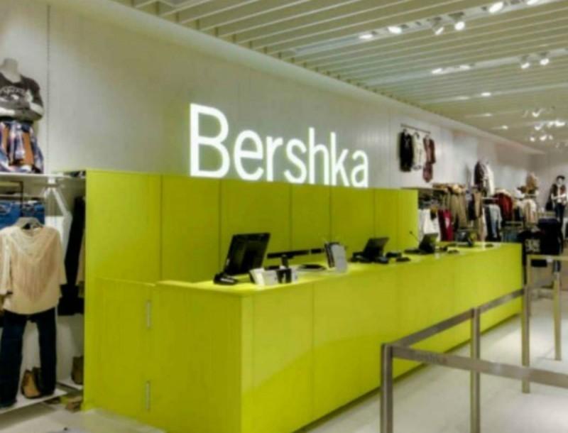 Ψάχνεις το ιδανικό παντελόνι για όλες τις ώρες; Στα Bershka έχει balloon fit