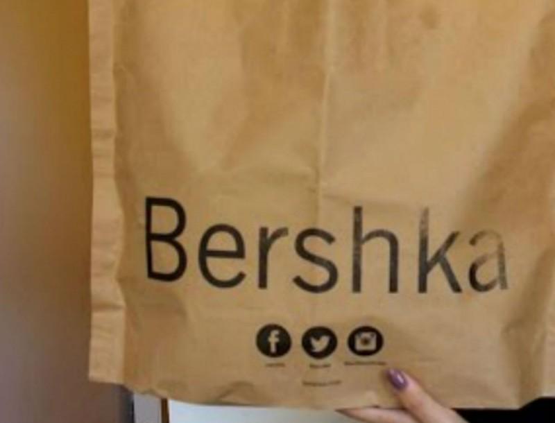 Προσφορά «βόμβα» στα Bershka - Παντελόνι jogger μόνο με 9,99 ευρώ