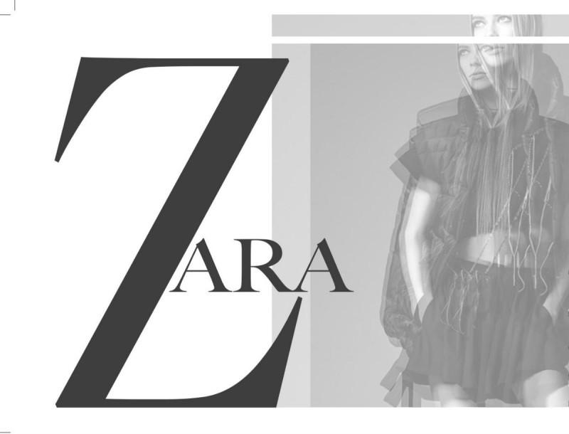 Ανάρπαστο το δερμάτινο πουκάμισο/ζακέτα των Zara - Μόλις έφτασε στις βιτρίνες