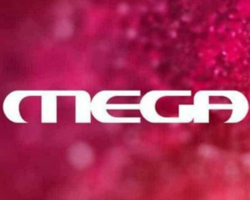 Αυτά είναι τα καινούργια προγράμματα του MEGA