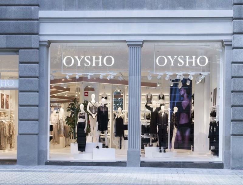 Μαγιό στα Oysho μόνο με 5 ευρώ - Έχουν αρχίσει να κάνουν ουρές