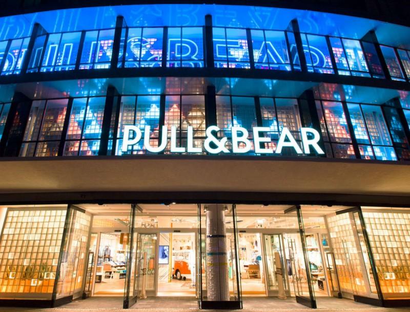 Εξωτικό το νέο μαγιό των Pull&Bear - Δικό σου με 12,99 ευρώ