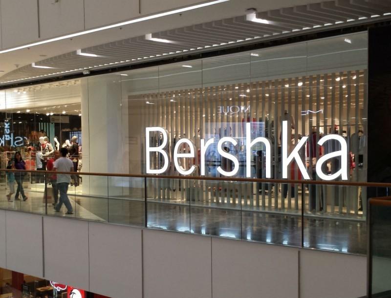 Προσφορά στα Bershka - Το must slouchy παντελόνι με μόνο 11 ευρώ