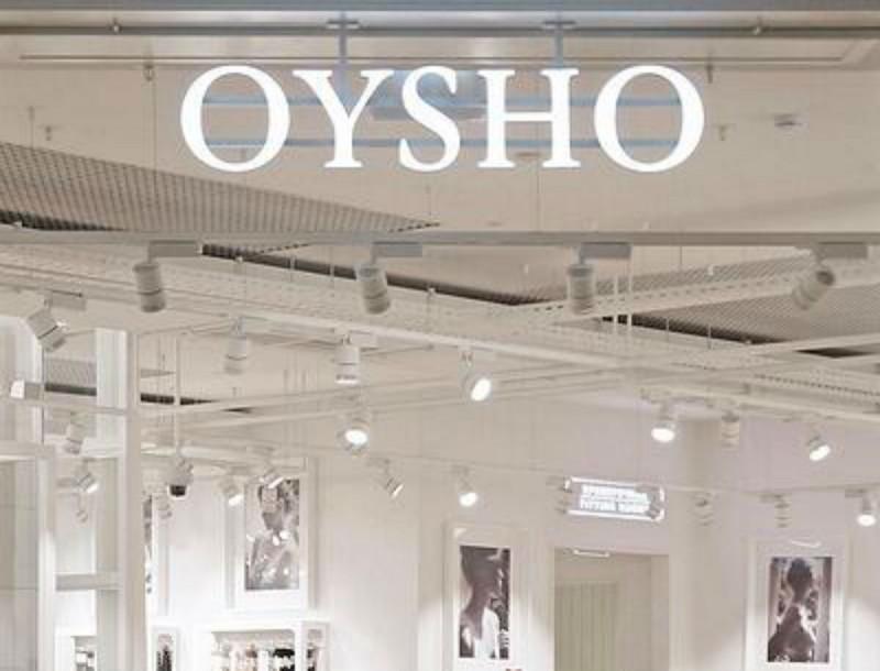 Τρέλα με την ινδική ρόμπα των Oysho που έβαλαν σε προσφορά