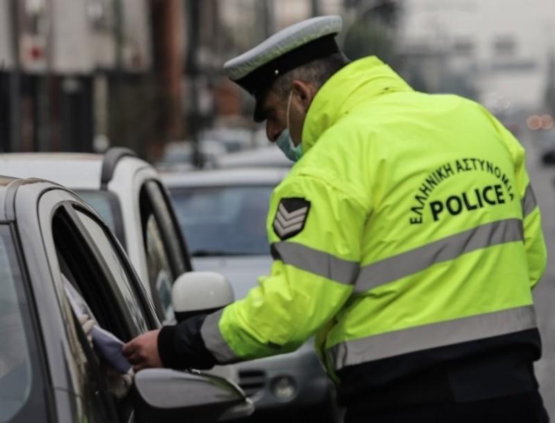 Απαγόρευση κυκλοφορίας: Πάνω από 1.000 άτομα έλαβαν πρόστιμο