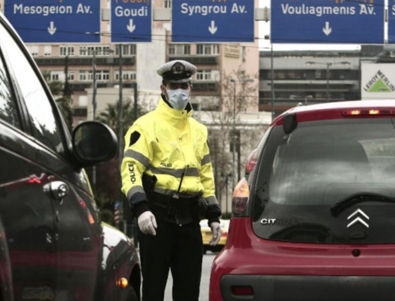Απαγόρευση κυκλοφορίας: Πιο αυστηροί έλεγχοι από σήμερα