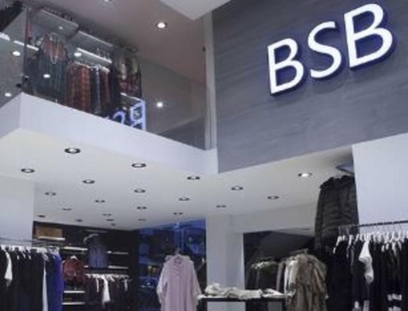 Το BSB έριξε την τιμή σε αυτή την μαύρη παντελόνα και ξεπουλάει σαν «τρελή»
