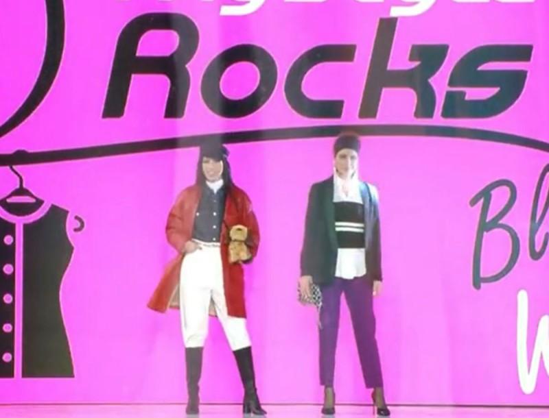 My Style Rocks: Βγήκαν τα