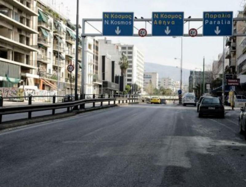 Απαγόρευση κυκλοφορίας: Αυτά είναι τα νέα μέτρα - Τι αλλάζει στα ΜΜΜ;