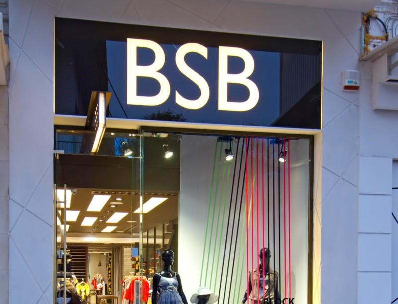 «Φωτιά» στα BSB αυτό το μαύρο φόρεμα με 15 ευρώ