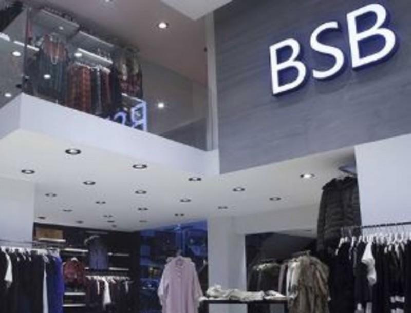 Αυτή η λευκή τζιν φούστα των BSB κοντεύει να εξαφανιστεί