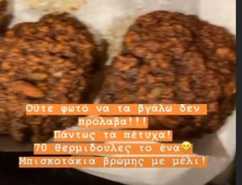 Τα μπισκότα της Ελένης Χατζίδου με μόνο 70 θερμίδες - Η