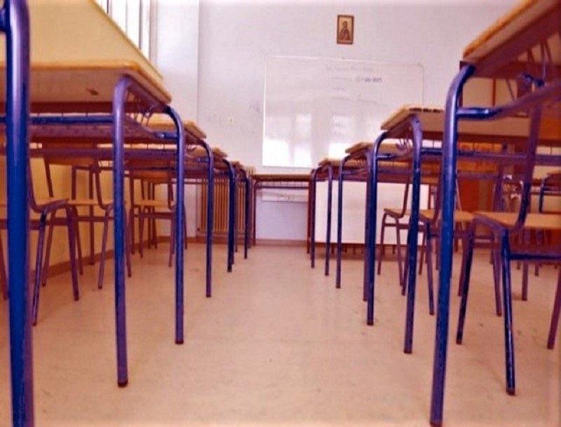 Συναγερμός σε δημοτικό σχολείο - Εμφανίστηκαν κρούσματα ψώρας!