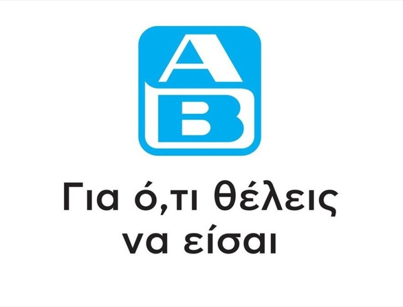 Συγκλονιστικές προσφορές στα ΑΒ Βασιλόπουλος - Σε έκπτωση 14 προϊόντα που θέλουν όλοι