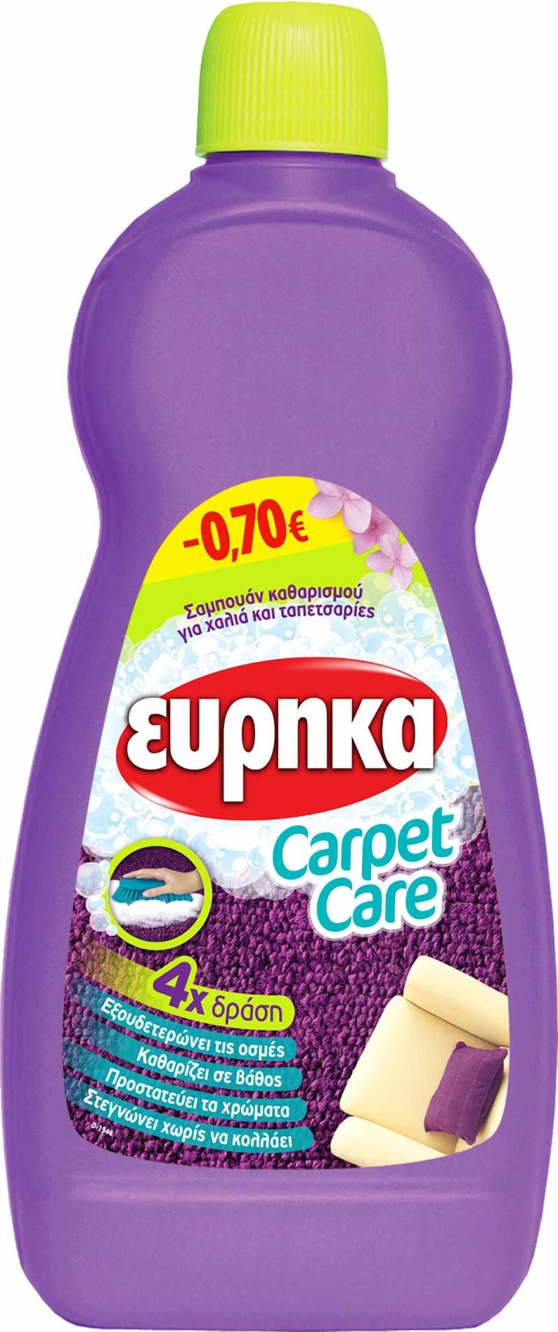 ΕΥΡΗΚΑ carpet