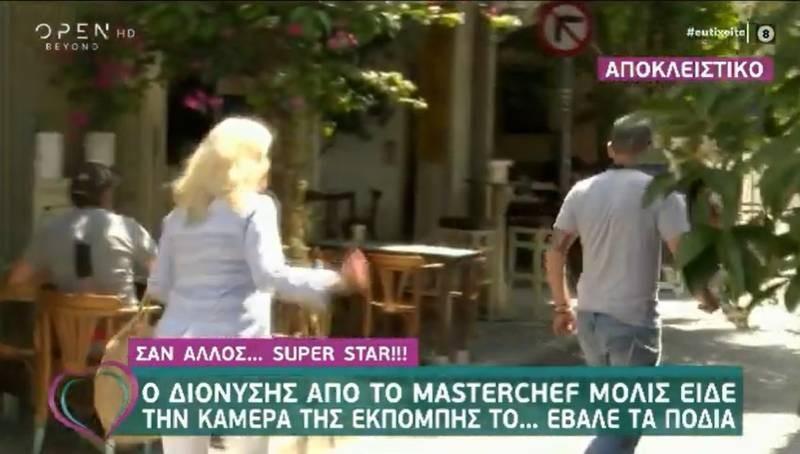 Διονύσης MasterChef Αθήνα
