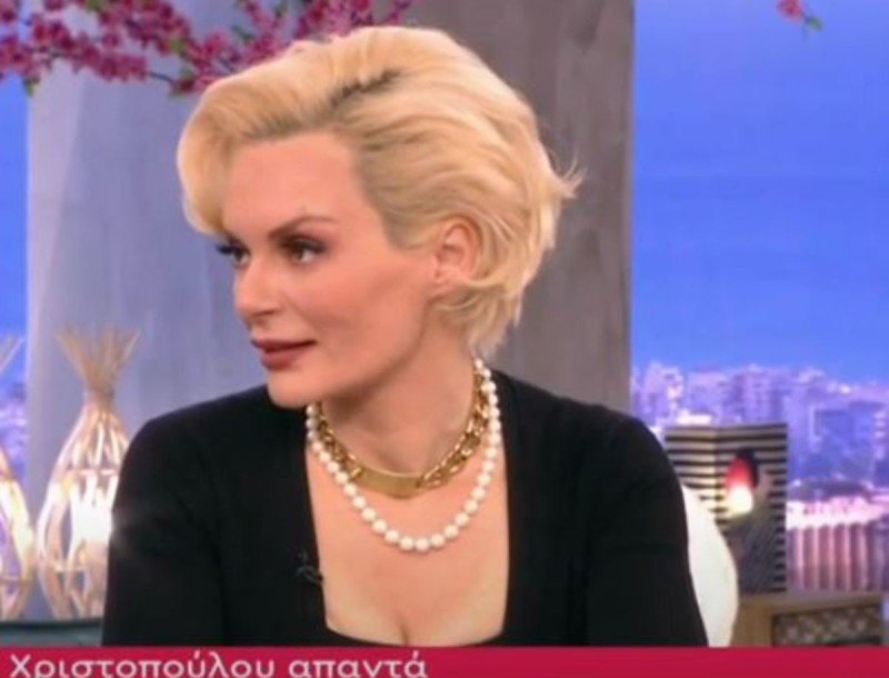 Έλενα Χριστοπούλου: «Αν έβλεπα την Βίκυ Καγιά θα της έλεγα...»