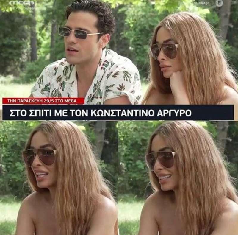 Κωνσταντίνος Αργυρός Ελένη Φουρέιρα Mega εκπομπή