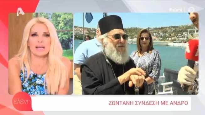 Ελένη Μενεγάκη Μάκης Παντζόπουλος