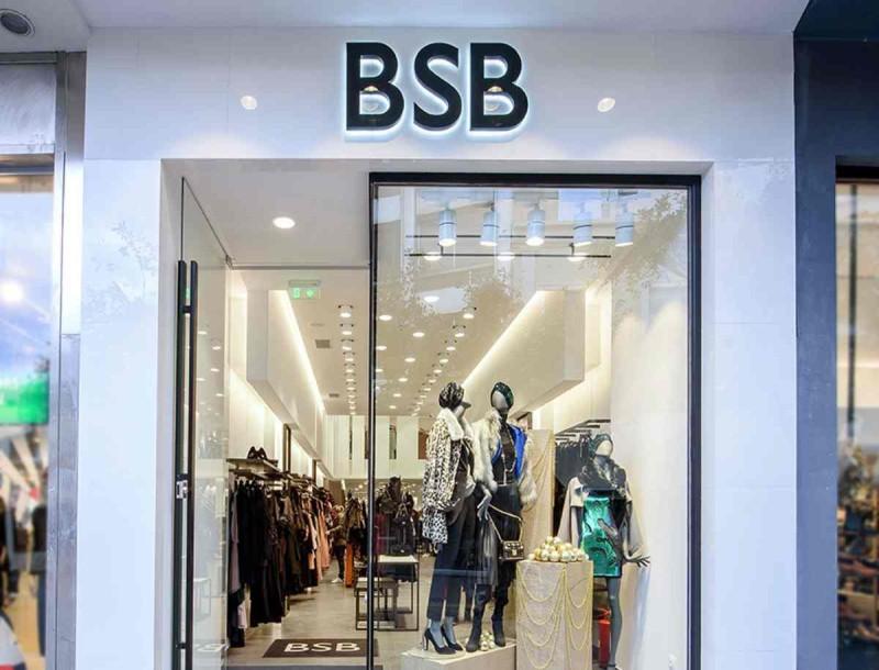 «Βόμβα» η προσφορά στα BSB - Μείον 15 ευρώ για την σατέν κρουαζέ μπλούζα