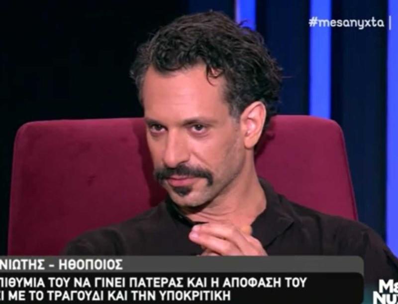 Γιώργος Χρανιώτης: «Με πέταξε έξω από το σπίτι» - Ο τσακωμός με τη Γεωργία Αβασκαντήρα που δεν γνώριζε κανείς