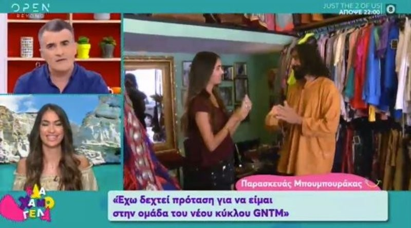GNTM Έλενα Χριστοπούλου
