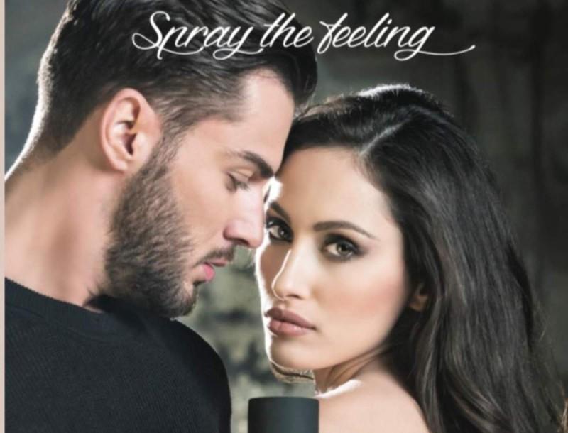 Spray the feeling... με το νέο Perfume Bar της Avgerinos Cosmetics