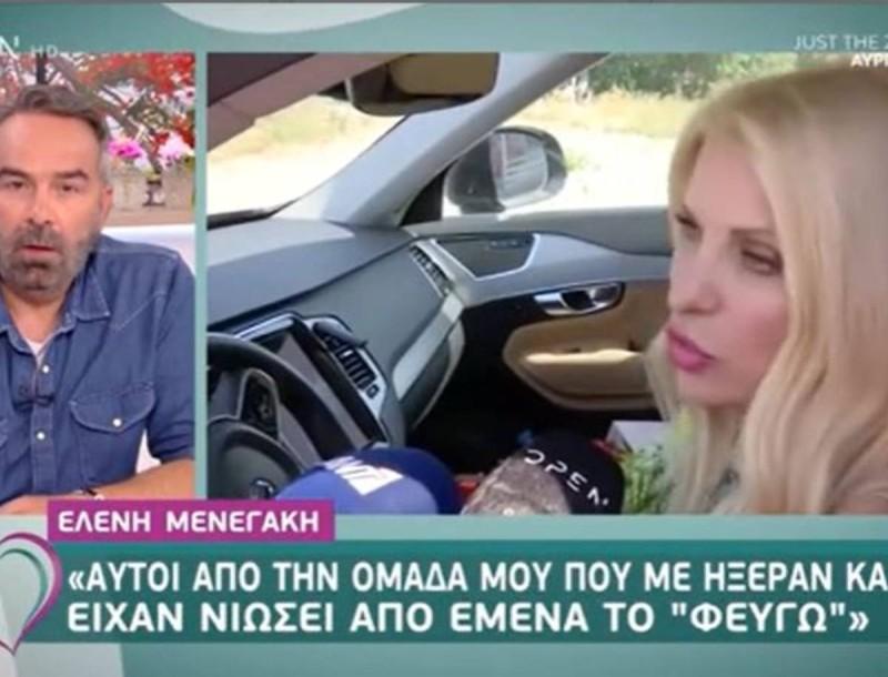 Γρηγόρης Γκουντάρας: «Από τότε που η Ελένη Μενεγάκη γνώρισε τον Μάκη...»