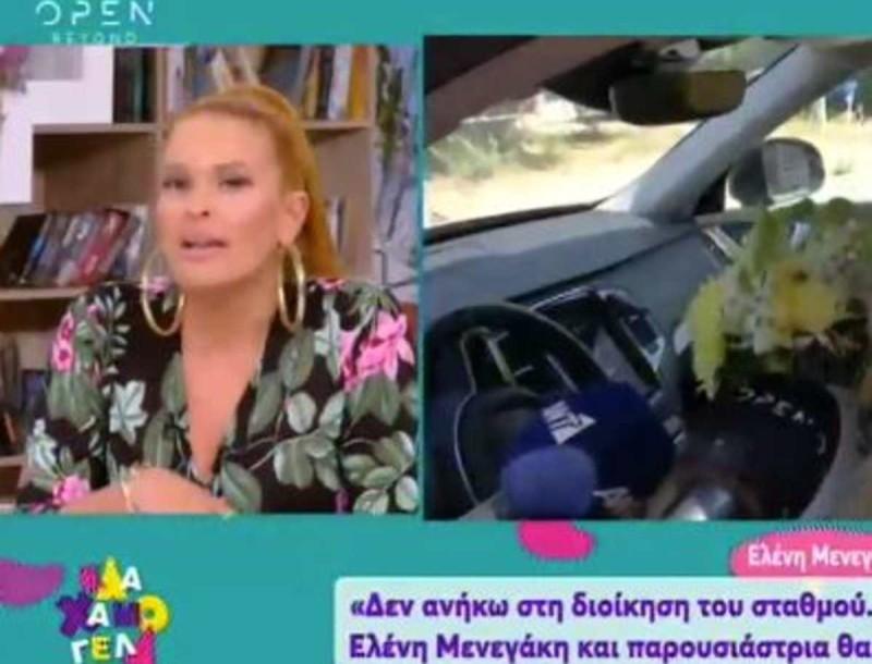 Σίσσυ Χρηστίδου: Τα σχόλια για την αποχώρηση της Ελένης από την τηλεόραση - «Δεν μπορώ ρε παιδιά»