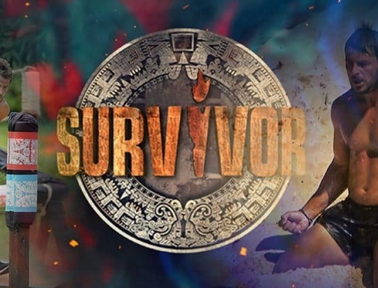 Survivor 4 - Διαρροή: Αυτός θα είναι ο παρουσιαστής