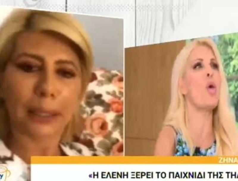 Ζήνα Κουτσελίνη: Με αυτό τον τρόπο αποχαιρέτησε την Ελένη - «Αν επιλέγει να φύγει σημαίνει πως...»