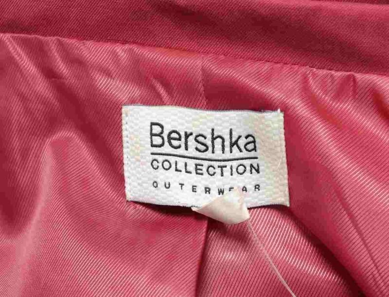 Απόλυτος έρωτας το ψηλόμεσο τζιν από τα Bershka