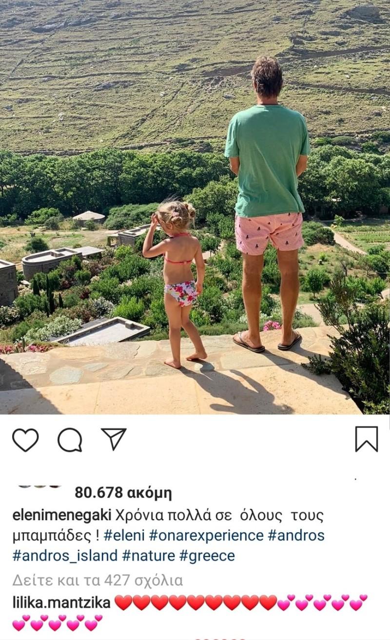 Ελένη Μενεγάκη αντίδραση μητέρας Ματέο Παντζόπουλου σε φωτογραφία της